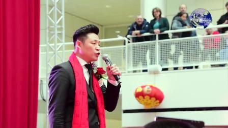 荷兰华人华侨热烈庆祝中国春节
