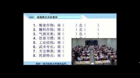20200207跟着老师学教学092