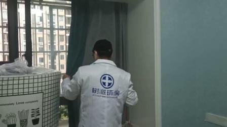 树派环保除甲醛:新房装修除甲醛该怎么做?专业师傅是这样甲醛治理施工的