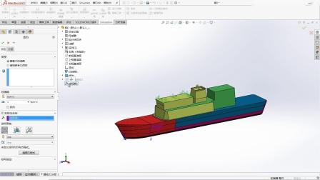 SOLIDWORKS验证船舶浮力计算