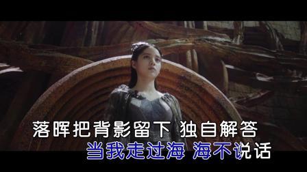 陈雪燃--一决芳华-电视剧《北灵少年志之大主宰》主题曲--男歌手--国语--MTV--大陆--消音--高清--1--2