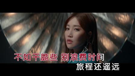 A-Lin--旅.课--女歌手--国语--MTV--大陆--消音--高清--1--2
