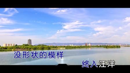 崔亮--我和浐灞的时光--男歌手--国语--MTV--大陆--原版伴奏--高清--1--2