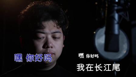 翁大涵&李思源--共饮一江水--男歌手--国语--MTV--大陆--原版伴奏--高清--1--2