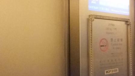 澳门巴黎人购物中心电梯下行