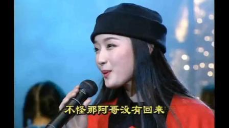 杨钰莹早期《你的心总是不一样+打年粑》现场版