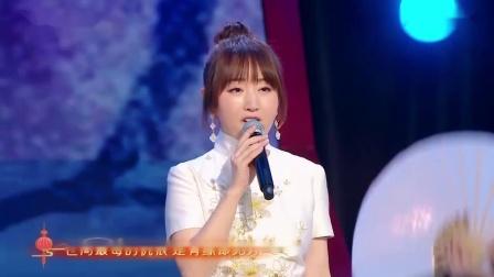 2020江苏卫视元宵晚会-不老女神杨钰莹《年轮》,重新演绎又是另一种深情