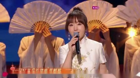 2020江苏卫视元宵晚会-杨钰莹《年轮》,甜甜的歌声赋予这首歌不一样的感觉