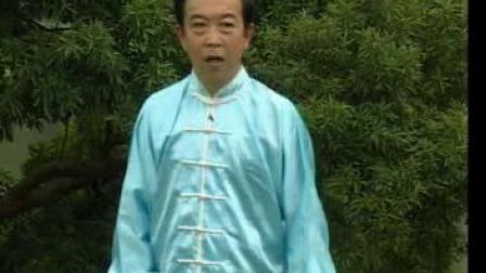 04、李宏 形意拳国家规定中级套路 上