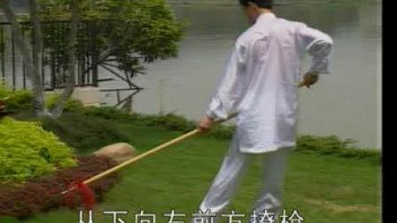 09、李宏 形意枪国家规定套路