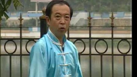 07、李宏 形意拳国家规定高级套路 下