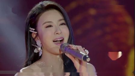 伊丽媛-《祈愿》《2020安徽卫视元宵晚会》