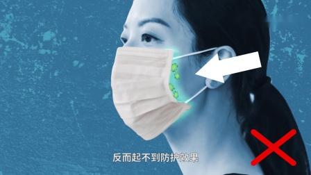 【新型冠状病毒肺炎科普】戴多层口罩可以更好地预防新型冠状病毒感染吗
