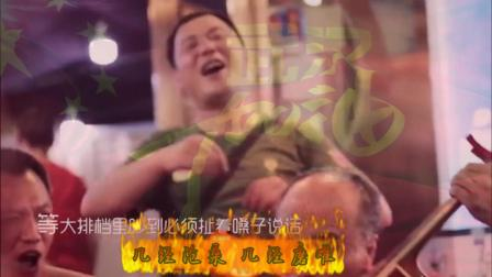 基督教歌曲大全----中国平安