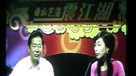 《孙镇业评价秦历》济南电视台曲山艺海震江湖
