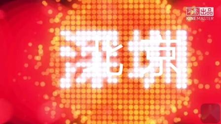 北京BTV