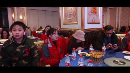 2020邻水县义务工作联合会10周年庆视频