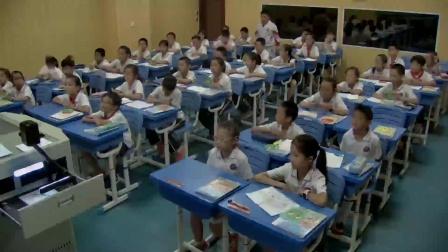 十一 总复习_长方形和正方形的面积_第一课时(北京版三年级下册)_T1360818