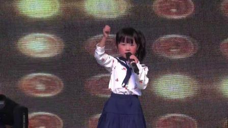 5岁萌娃童雅路首次挑战经典摇滚风《大地》,萌翻一代人的青春记忆.