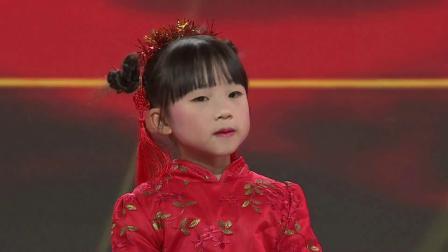小歌手童雅路《红红新年》现场给大家送祝福啦~~