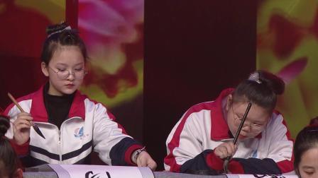 德惠中筝礼乐书院古筝书法《盛世中国》