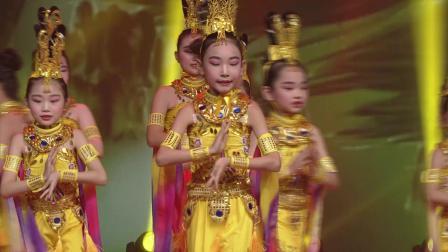 周菲新理念钢琴艺术中心 舞蹈《灼灼千姿》