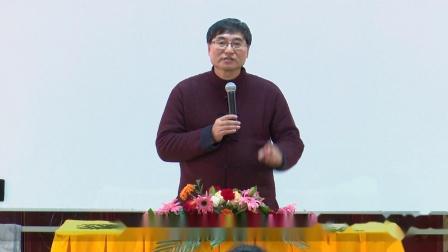 修行注意事项 下集  赵铭逍 周喜华 赵宗瑞讲 传统文化与身心健康