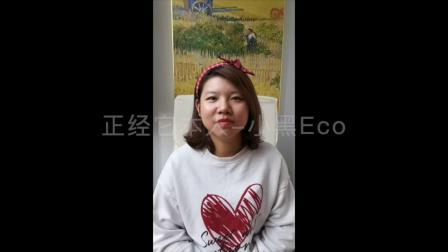 《做美食·学西语》NO.1片花-草莓酸奶芝士慕斯(中西双语学习版)