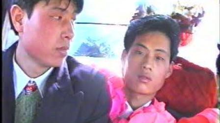 99年宝井张世伟&郭雪霞婚礼2