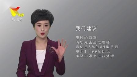 武汉,我们在一起_甘肃省临夏市第一中学
