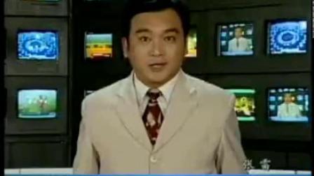兵团新闻联播2008片头