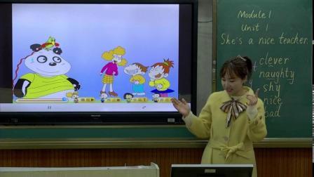 赣教云-江西省中小学四年级英语下册第一课时线上教学平台
