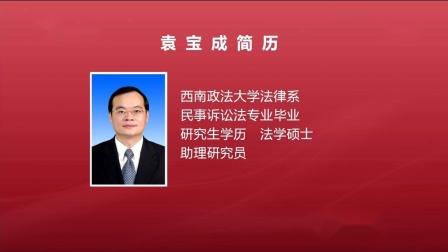 《广东新闻联播》20160226