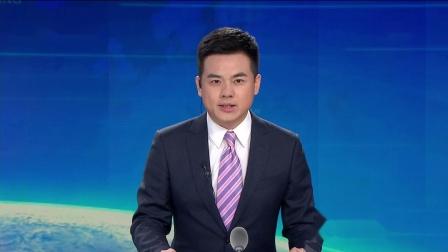 《广东新闻联播》20160227