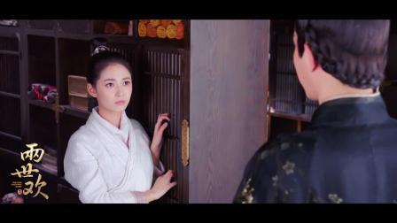 火箭少女101紫宁--云边《两世欢》电视剧片尾主题曲--女歌手--国语--MTV--大陆--消音--高清--1--2