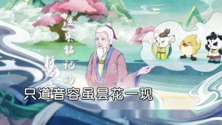 神武4小昕--神武花灯奇缘--女歌手--国语--MTV--大陆--原版伴奏--高清--1--2