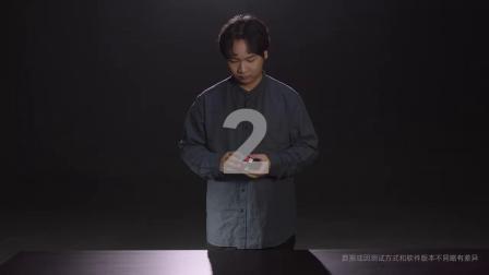 小米10解魔方