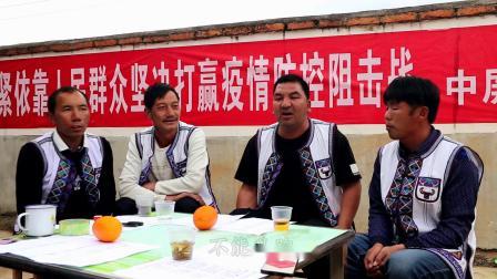 中屏镇民族传统调子宣传冠状病毒知识