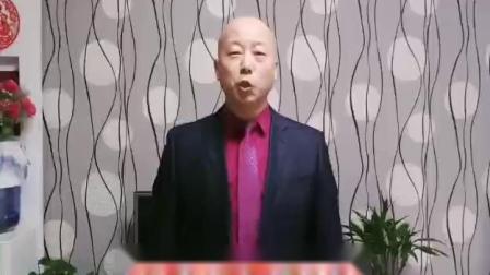 宝鸡市著名丑角演员郑栓明表演快板【冠状病毒】选段