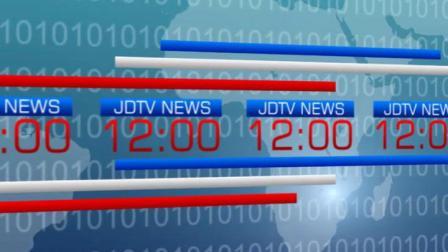 津岛善子电视台(已停播)午间新闻片头