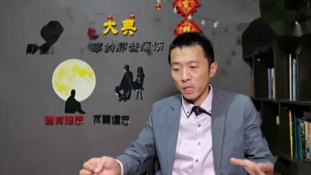 泰国枪击案第一杀手-乍格攀【盗版田明建】