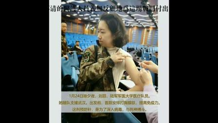 中国总是被他们最勇敢的人保护得很好
