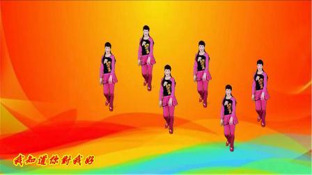 苏北君子兰广场舞--我知道你对我好 (情人节特献)