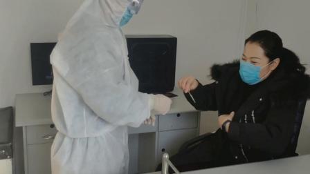 新型冠状病毒感染的肺炎护理知识培训