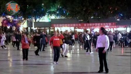 永善工农广场舞——爱上一朵花