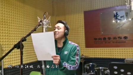 抗战疫情公益歌曲《心系江城》德宏州民族文化工作团