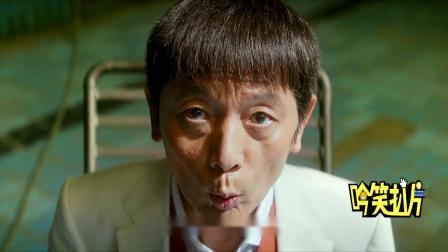 两只老虎:葛优、赵薇、范伟这样的喜剧阵容,怎么把观众搞哭了?