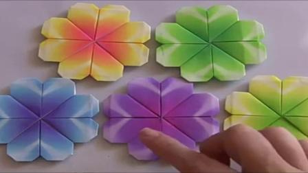 手工制作 折纸教程 四叶草 折纸大全图解