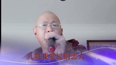 水哥一红枣树