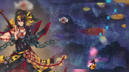【游民星空】《阎萝大人!不要闹》游戏预告